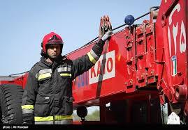 دانلود تحقیق آتش نشانی